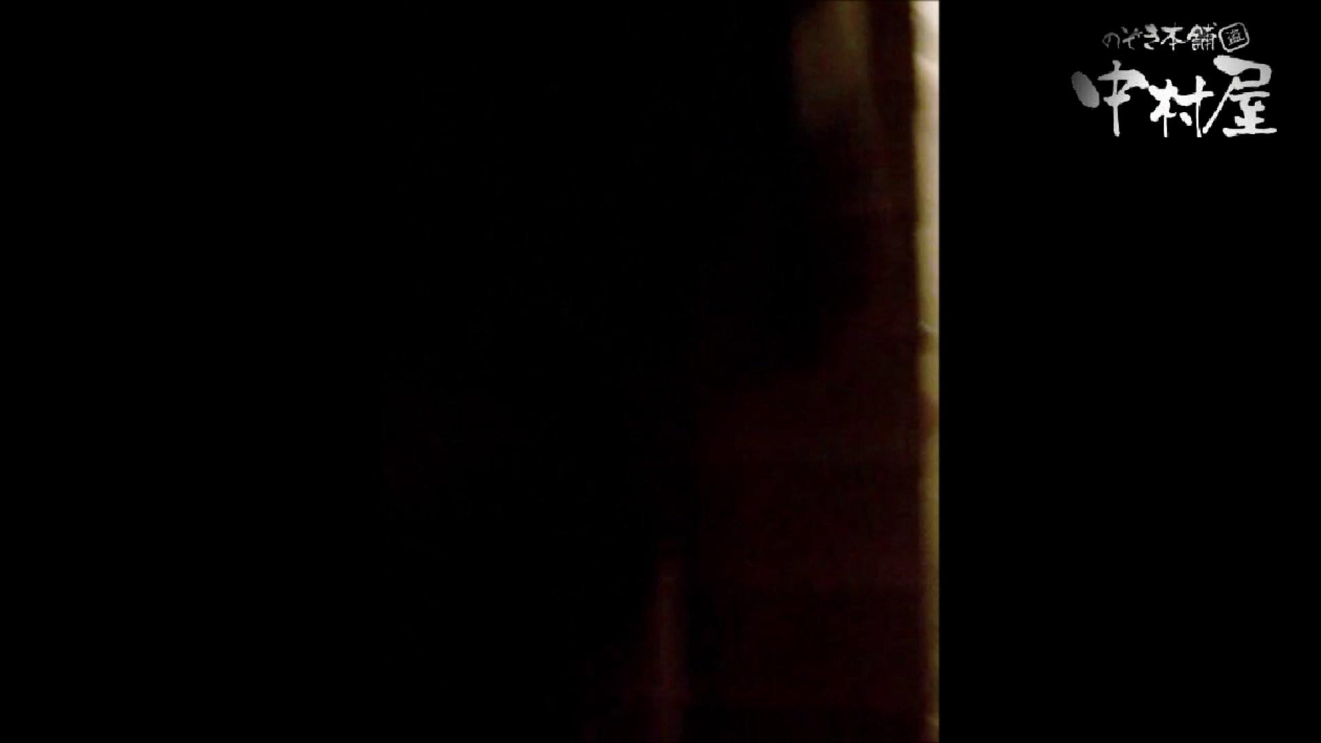 雅さんの独断と偏見で集めた動画集 民家Vol.7 0 | 0  84pic 7