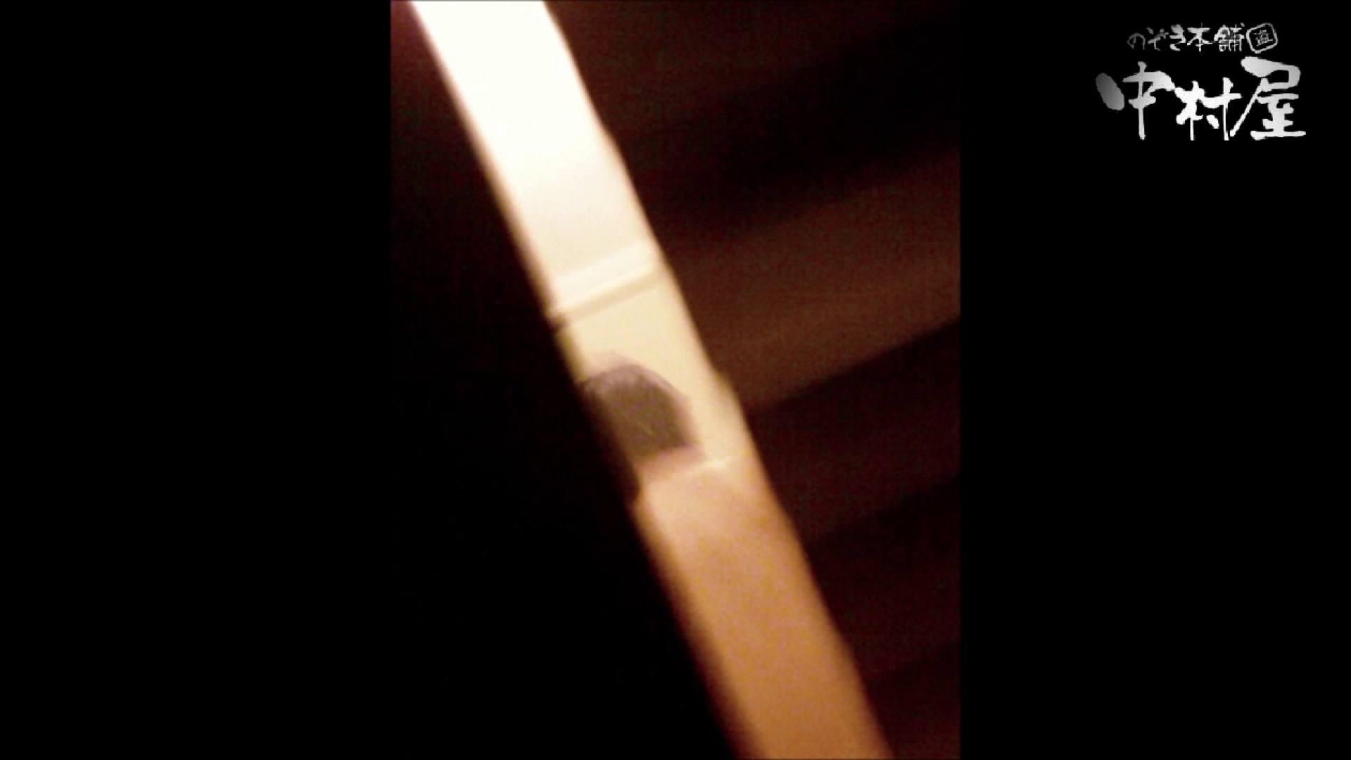 雅さんの独断と偏見で集めた動画集 民家Vol.7 0 | 0  84pic 13
