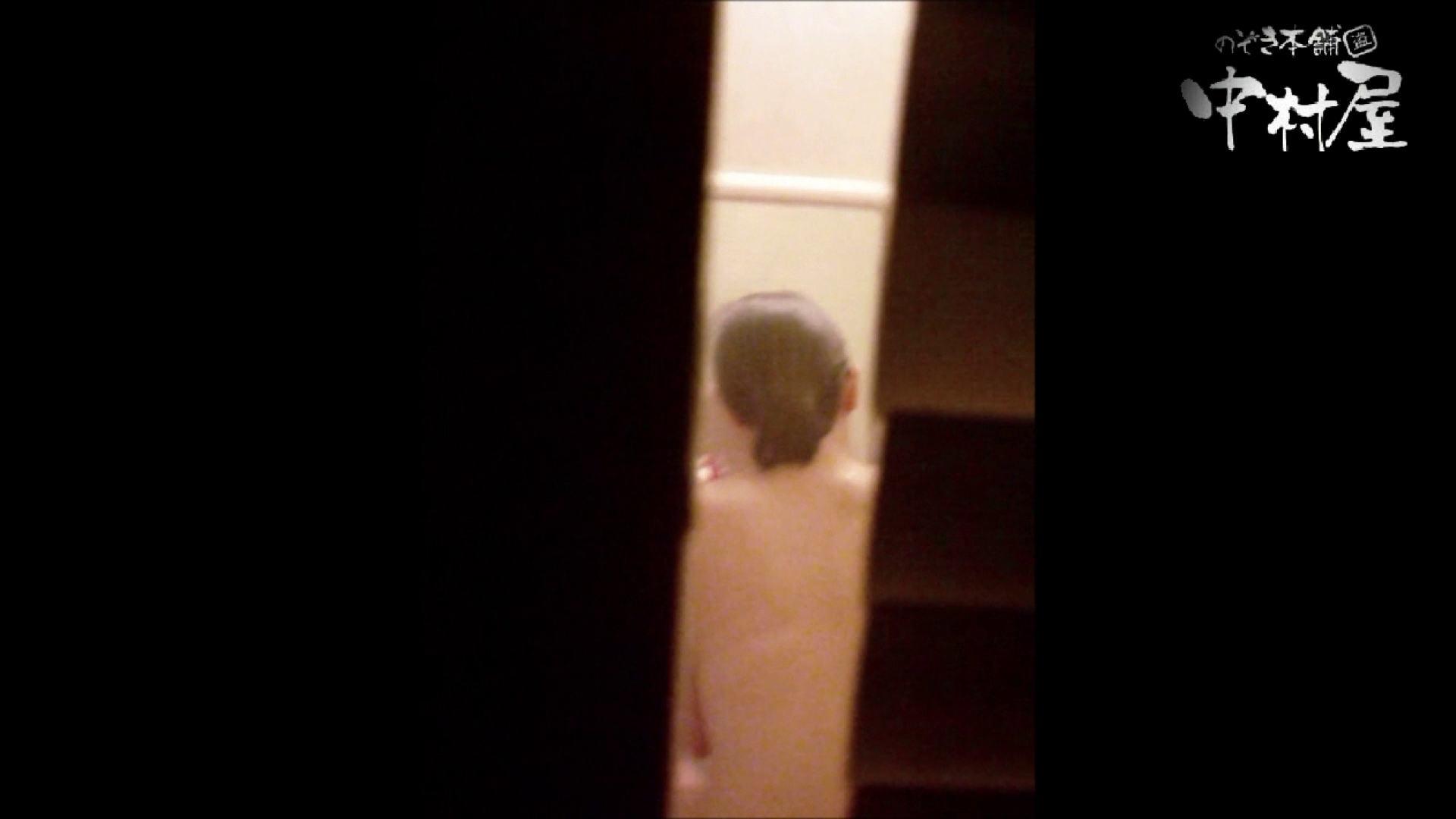 雅さんの独断と偏見で集めた動画集 民家Vol.7 0 | 0  84pic 31