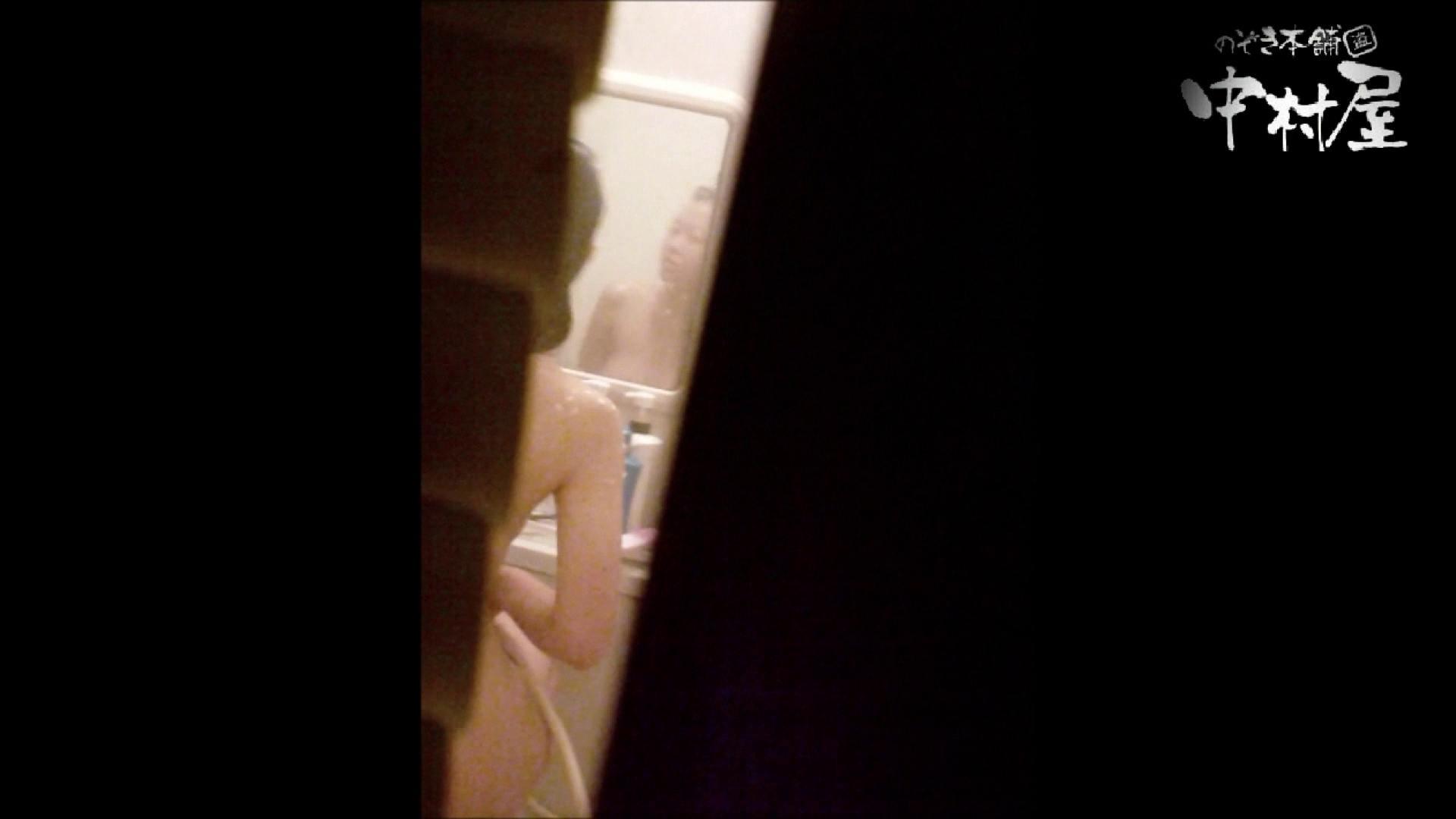 雅さんの独断と偏見で集めた動画集 民家Vol.7 民家 おめこ無修正動画無料 84pic 47