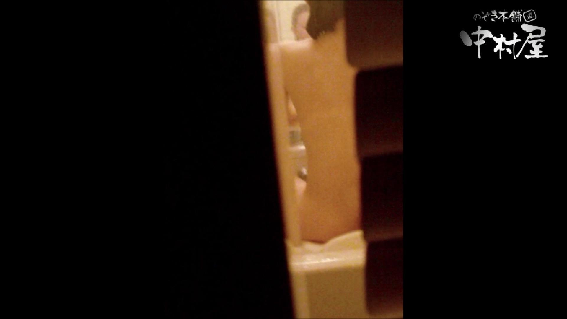 雅さんの独断と偏見で集めた動画集 民家Vol.7 ギャル 戯れ無修正画像 84pic 51