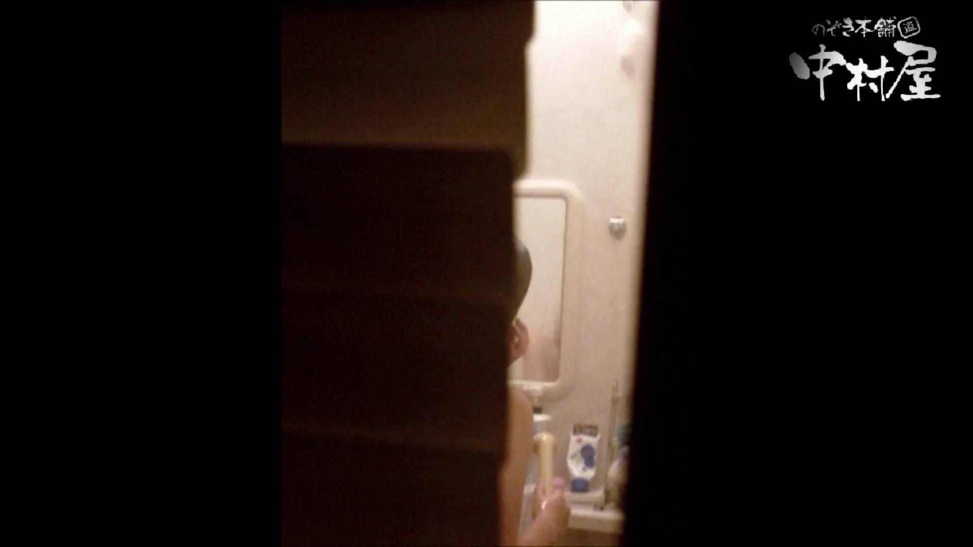 雅さんの独断と偏見で集めた動画集 民家Vol.7 0 | 0  84pic 55