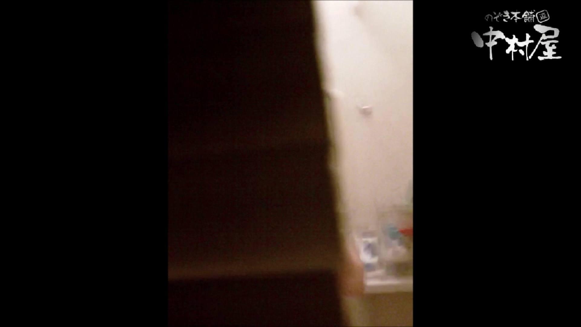 雅さんの独断と偏見で集めた動画集 民家Vol.7 民家 おめこ無修正動画無料 84pic 83