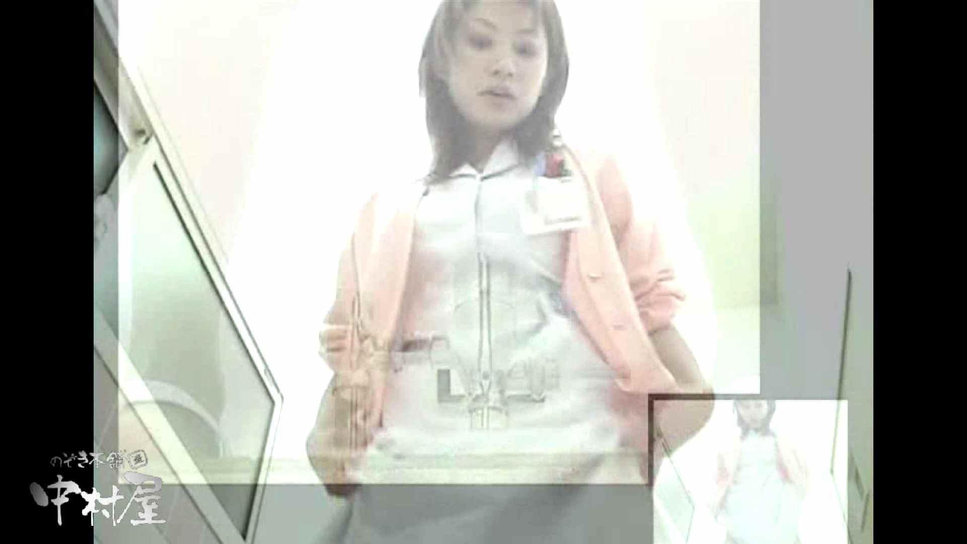 都内某大学病院編 和式イ更所盗撮 その⑥ 3名 エッチな盗撮 AV無料動画キャプチャ 105pic 37