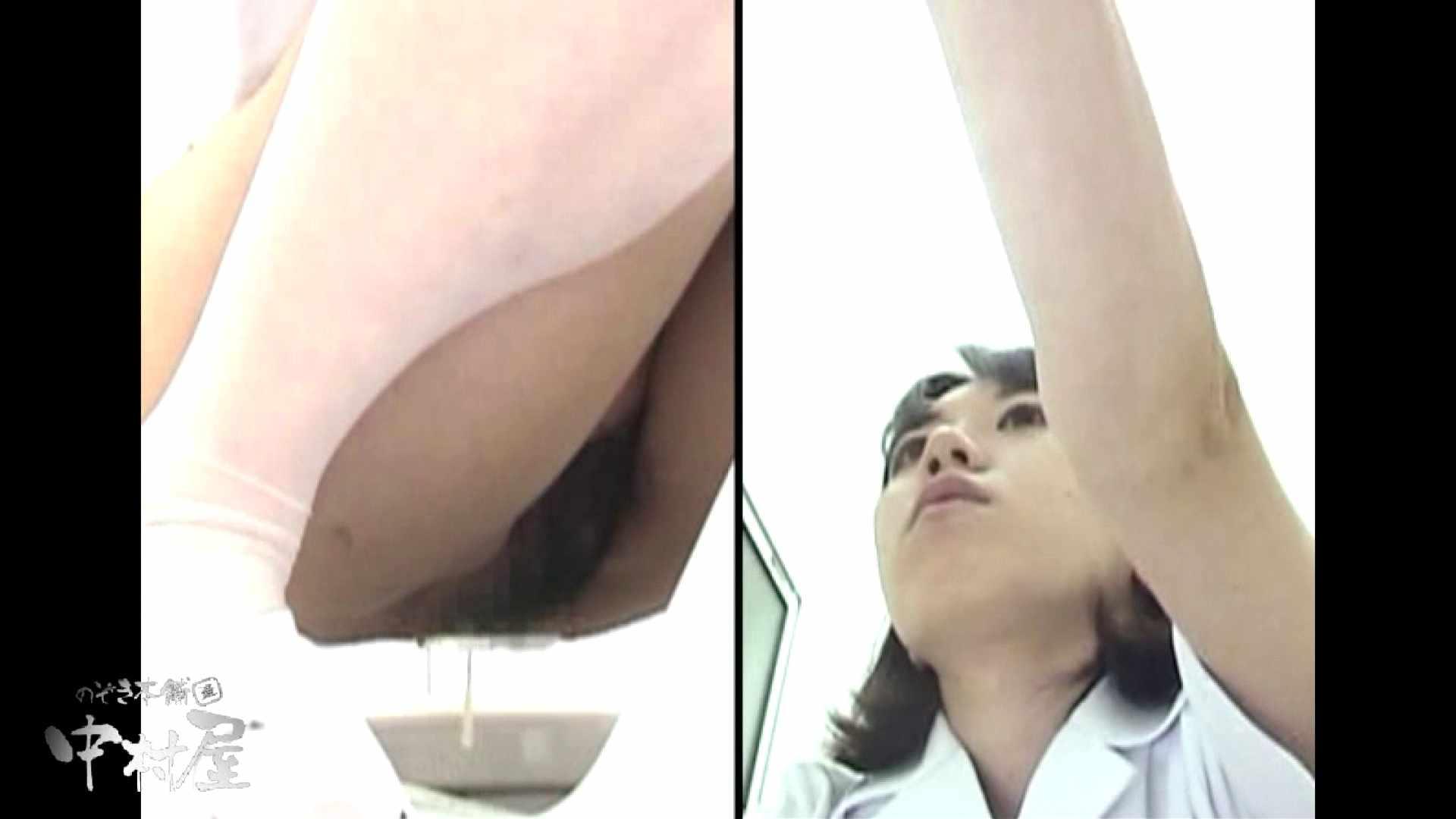 都内某大学病院編 和式イ更所盗撮 その⑥ 3名 放尿 性交動画流出 105pic 89