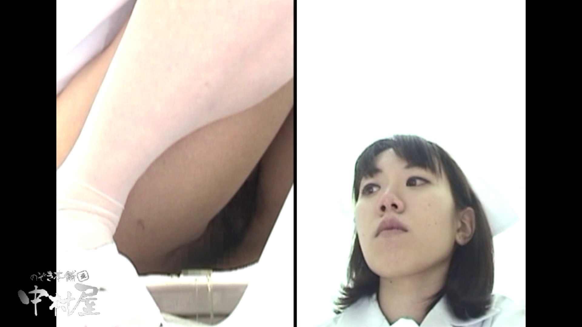 都内某大学病院編 和式イ更所盗撮 その⑥ 3名 女性トイレ SEX無修正画像 105pic 94