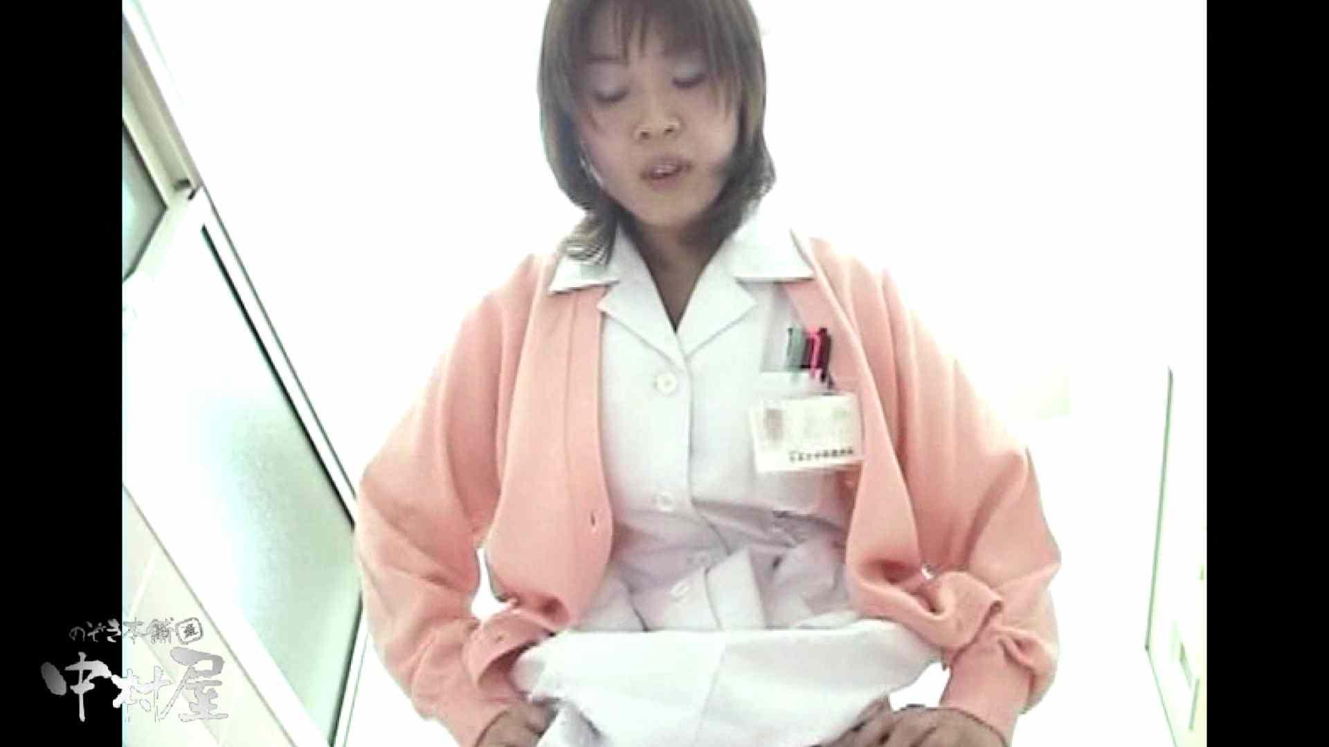 都内某大学病院編 和式イ更所盗撮 その⑪ 4名 放尿 のぞき動画キャプチャ 102pic 12