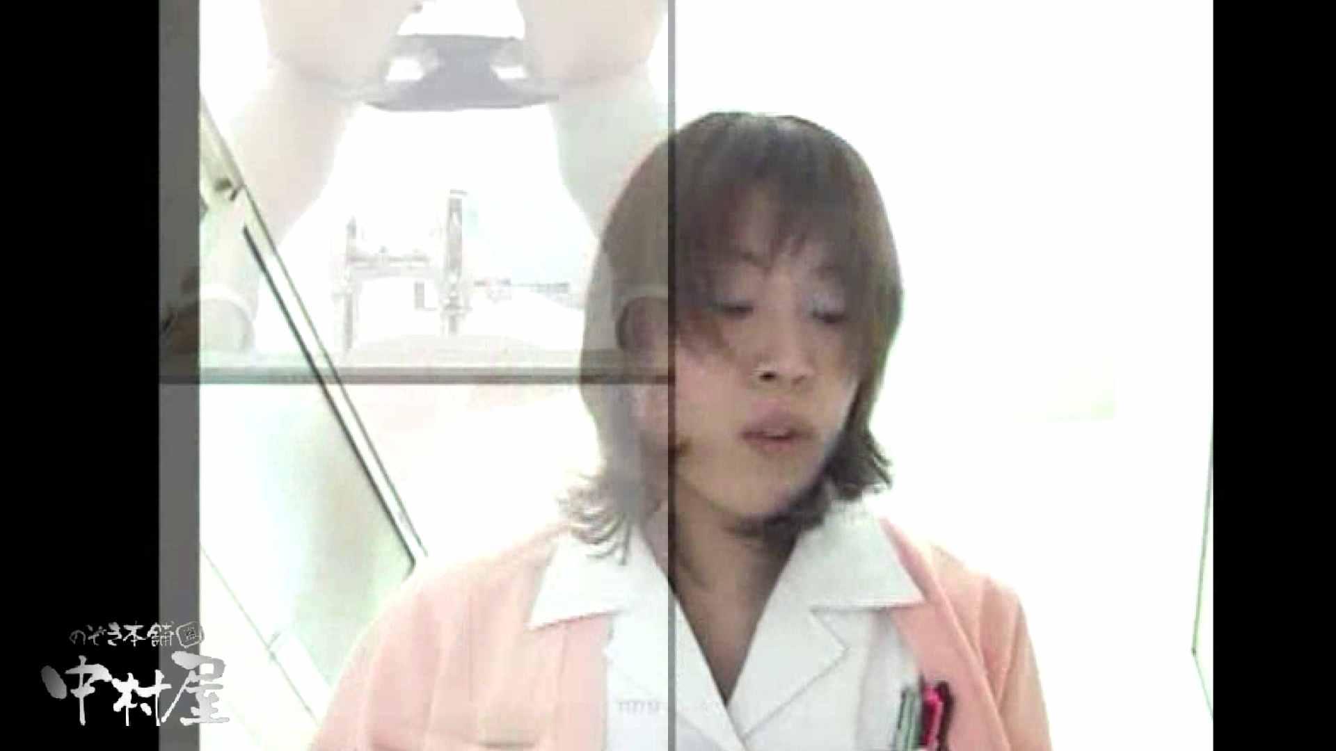 都内某大学病院編 和式イ更所盗撮 その⑪ 4名 Hな女医 オメコ無修正動画無料 102pic 13