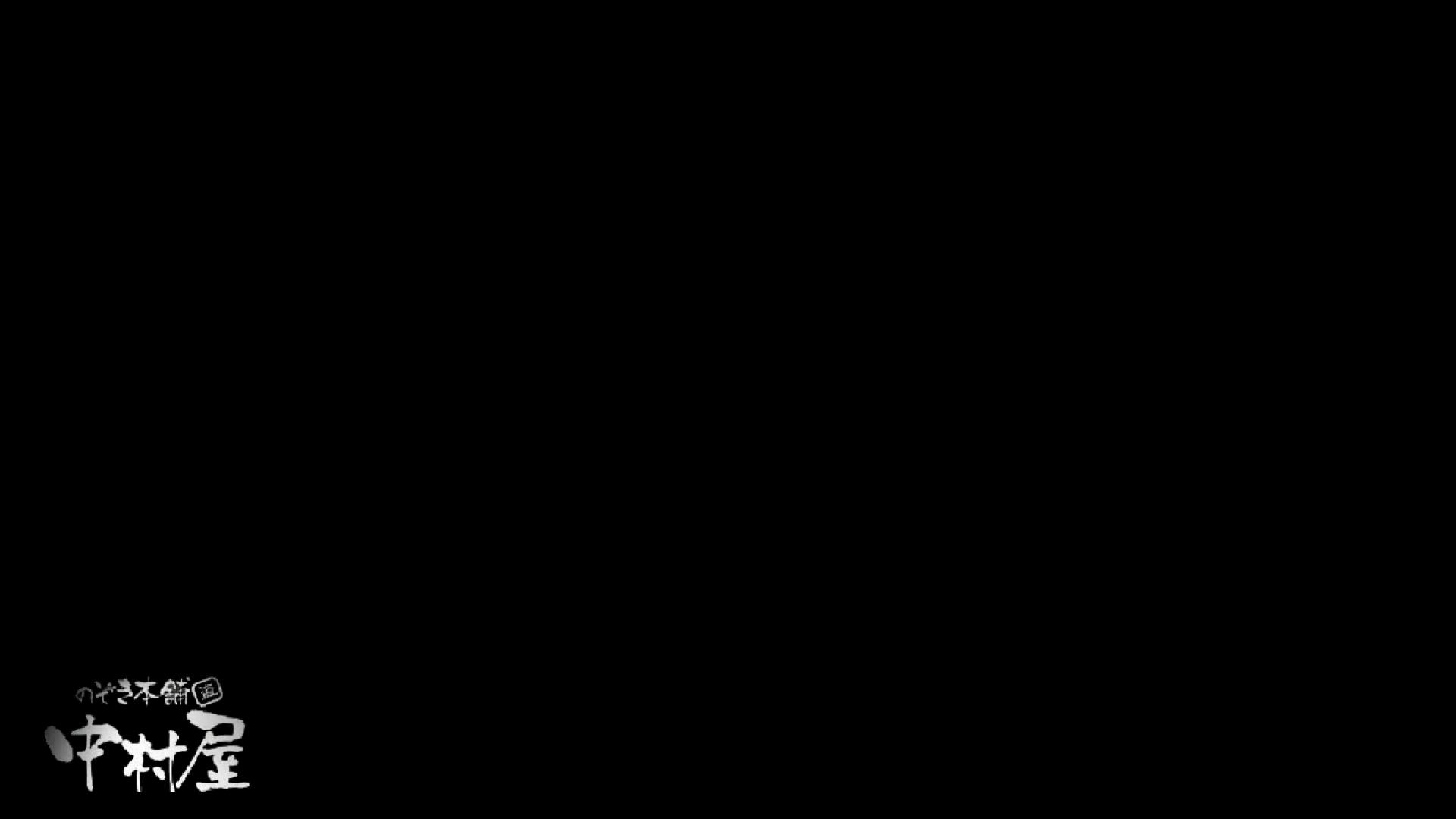 都内某大学病院編 和式イ更所盗撮 その⑪ 4名 エッチな盗撮 オマンコ無修正動画無料 102pic 86