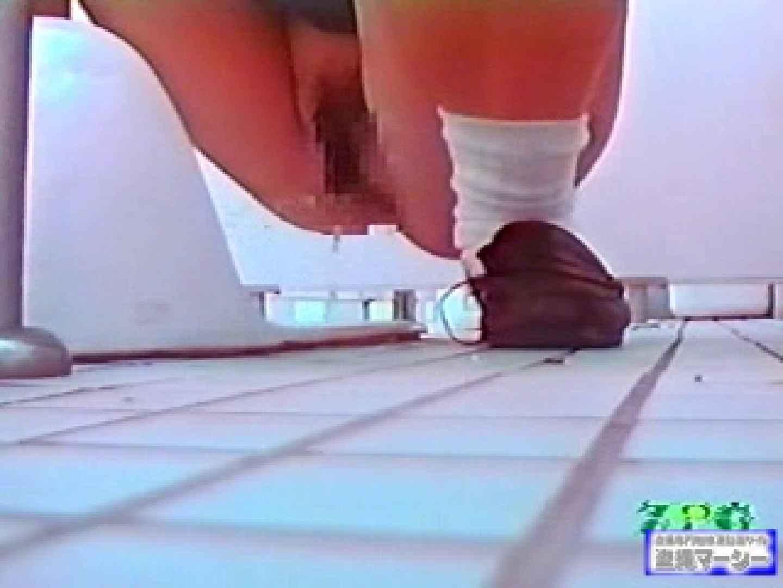 女子便所和式厠Ⅱ 女子の厠 セックス無修正動画無料 75pic 7