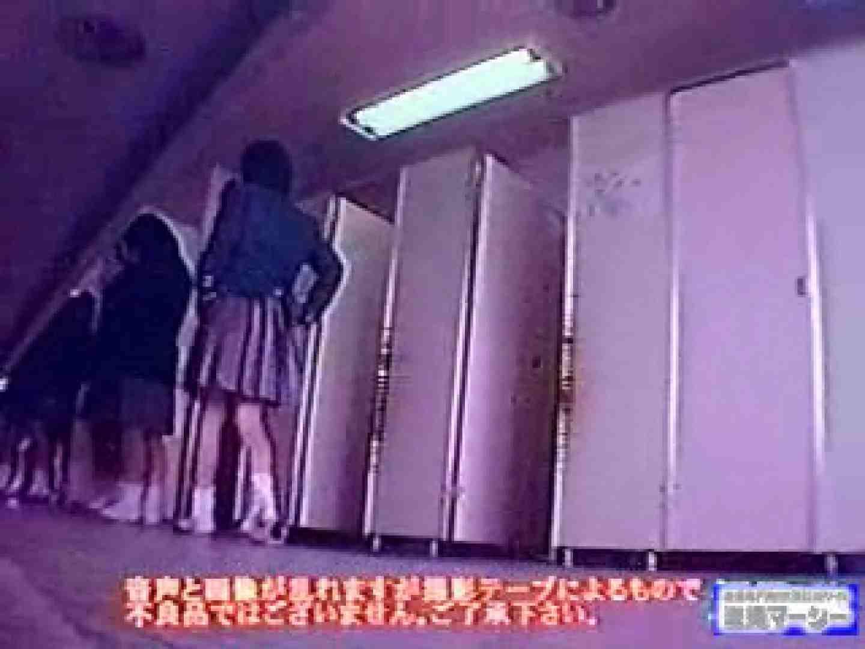 女子便所和式厠Ⅱ 女子の厠 セックス無修正動画無料 75pic 27
