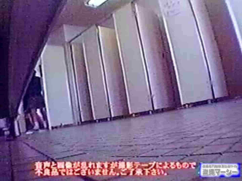 女子便所和式厠Ⅱ 女子の厠 セックス無修正動画無料 75pic 42