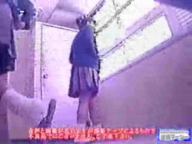 女子便所和式厠Ⅱ 放尿 おまんこ無修正動画無料 75pic 53
