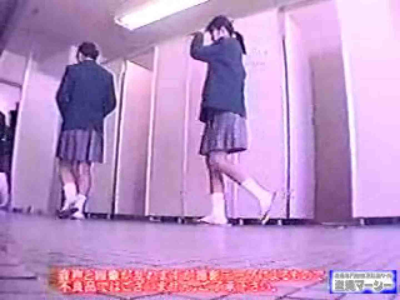 女子便所和式厠Ⅱ 便所 ヌード画像 75pic 59