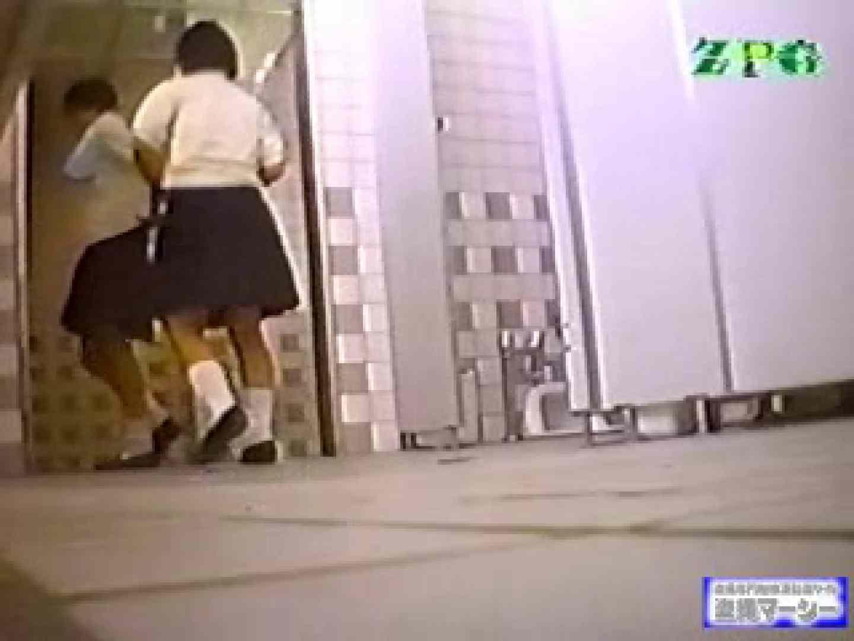 女子便所和式厠Ⅱ 女子の厠 セックス無修正動画無料 75pic 72
