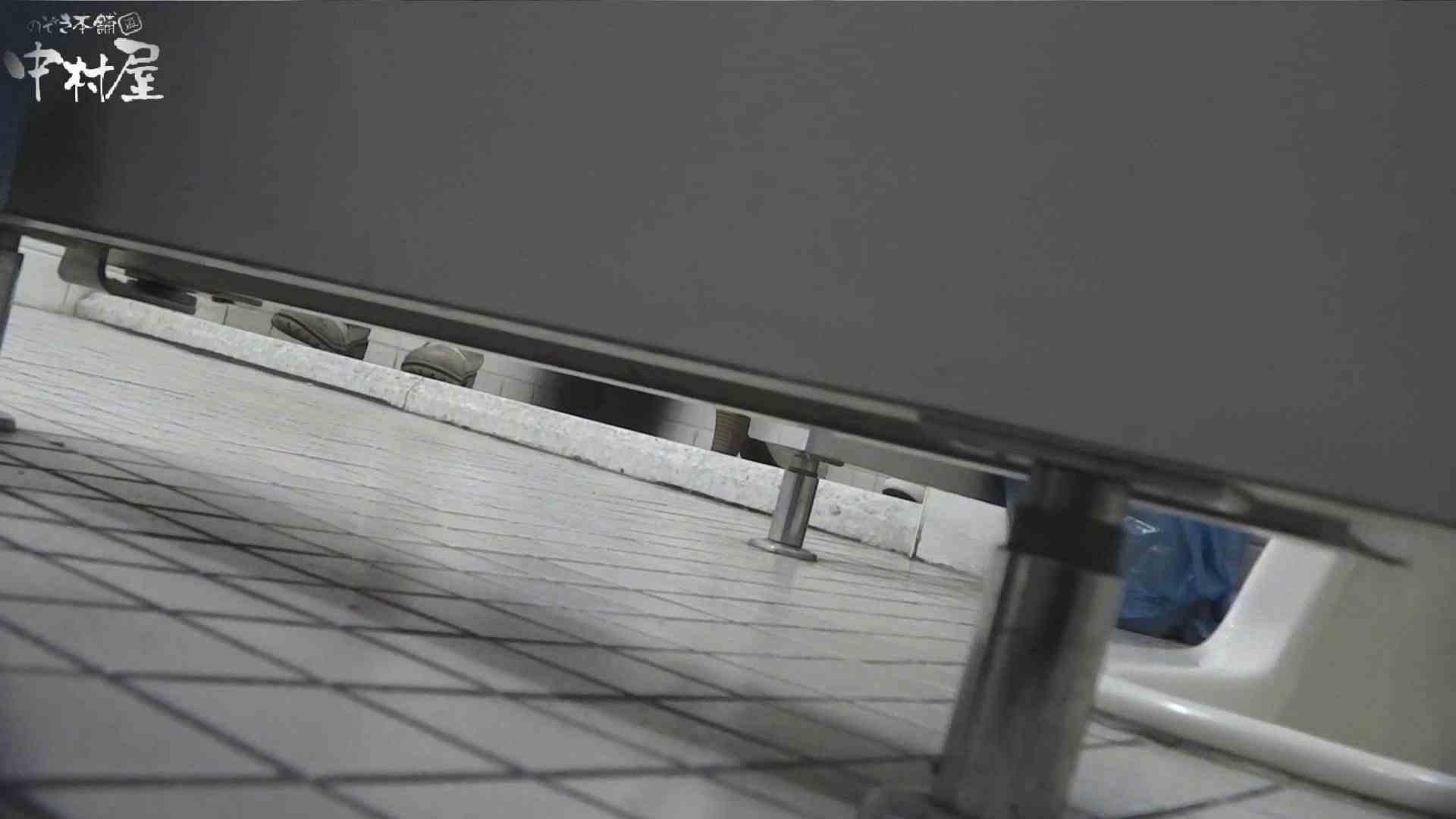 vol.39 命がけ潜伏洗面所! ヲケツ 洗面所 AV動画キャプチャ 92pic 45