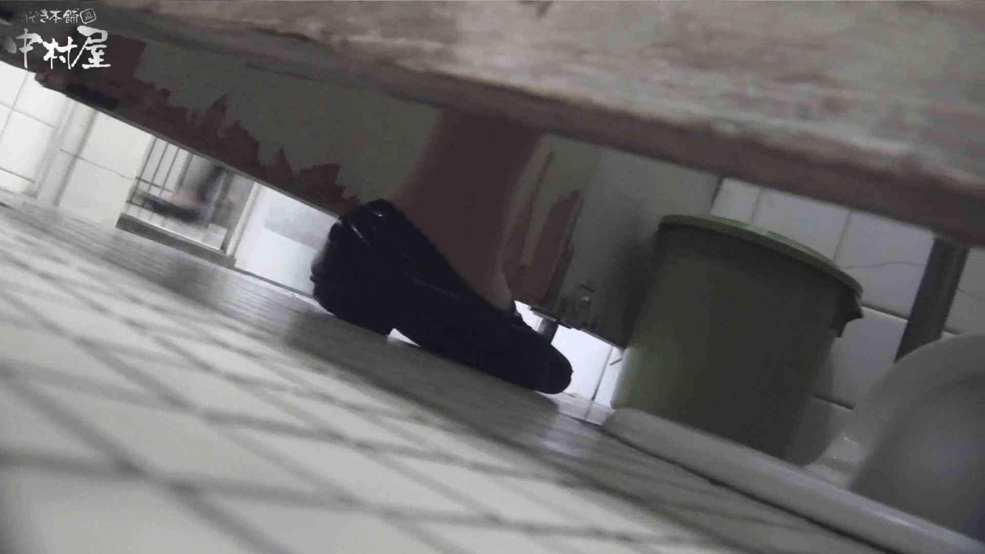 vol.42 命がけ潜伏洗面所! カカト上げながら・硬度強(太)・180g HなOL セックス無修正動画無料 79pic 26