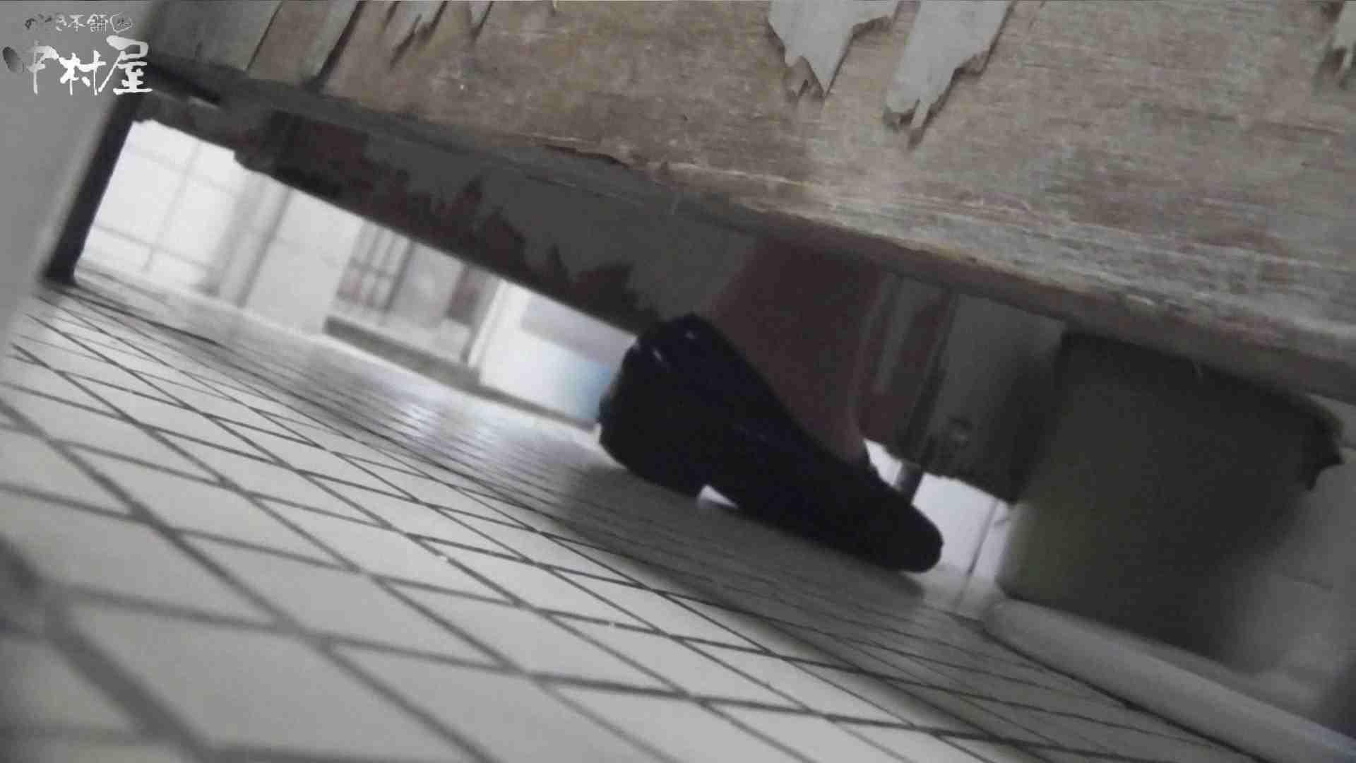 vol.42 命がけ潜伏洗面所! カカト上げながら・硬度強(太)・180g プライベート 戯れ無修正画像 79pic 29