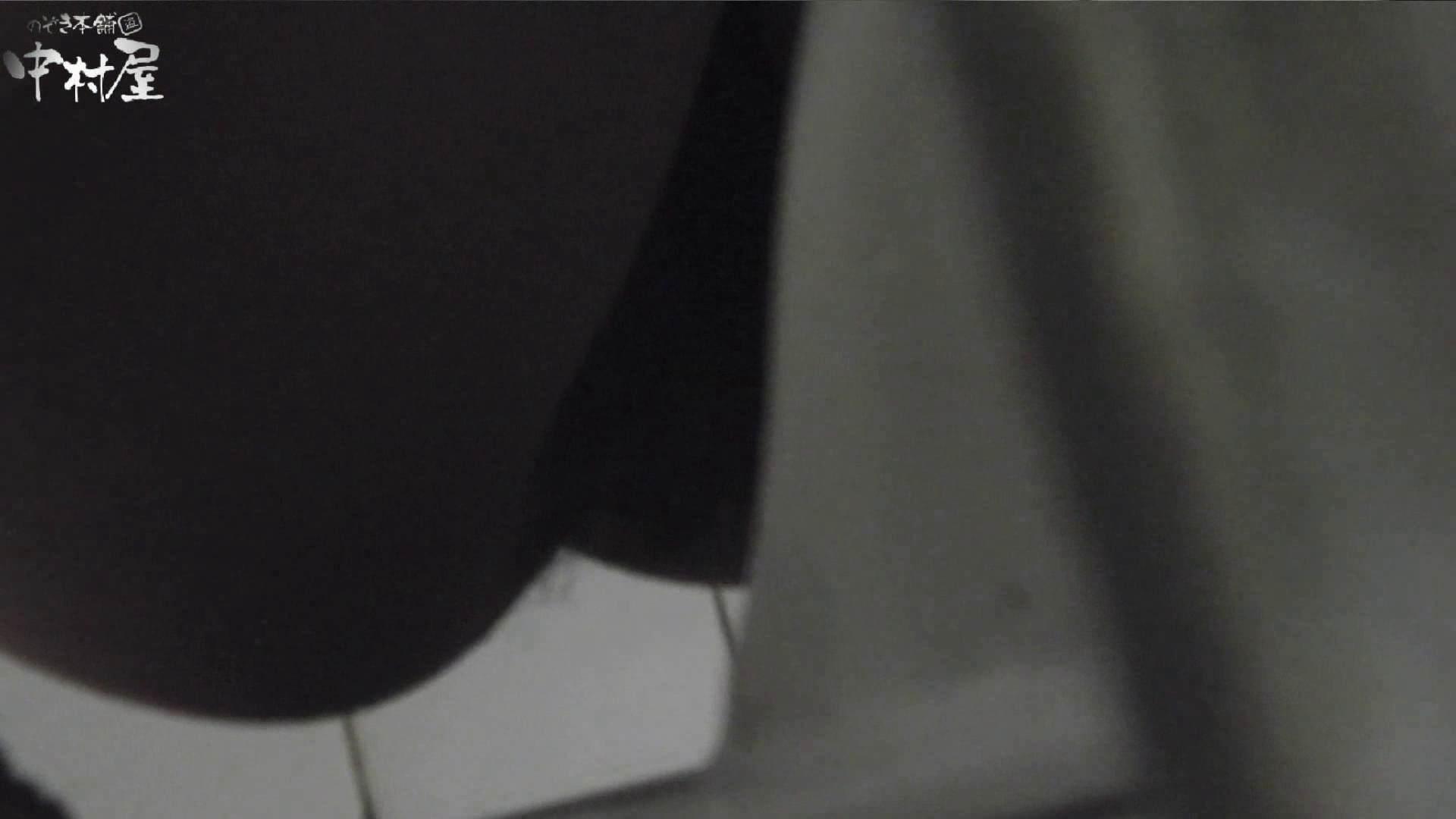 vol.42 命がけ潜伏洗面所! カカト上げながら・硬度強(太)・180g 0  79pic 42