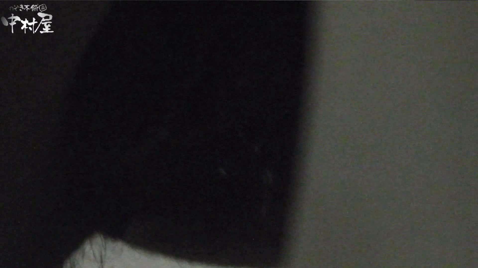 vol.42 命がけ潜伏洗面所! カカト上げながら・硬度強(太)・180g HなOL セックス無修正動画無料 79pic 44