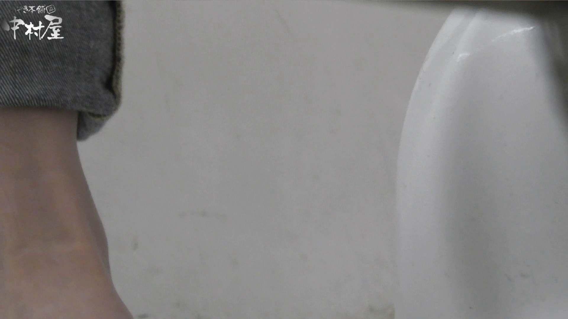 vol.42 命がけ潜伏洗面所! カカト上げながら・硬度強(太)・180g HなOL セックス無修正動画無料 79pic 68