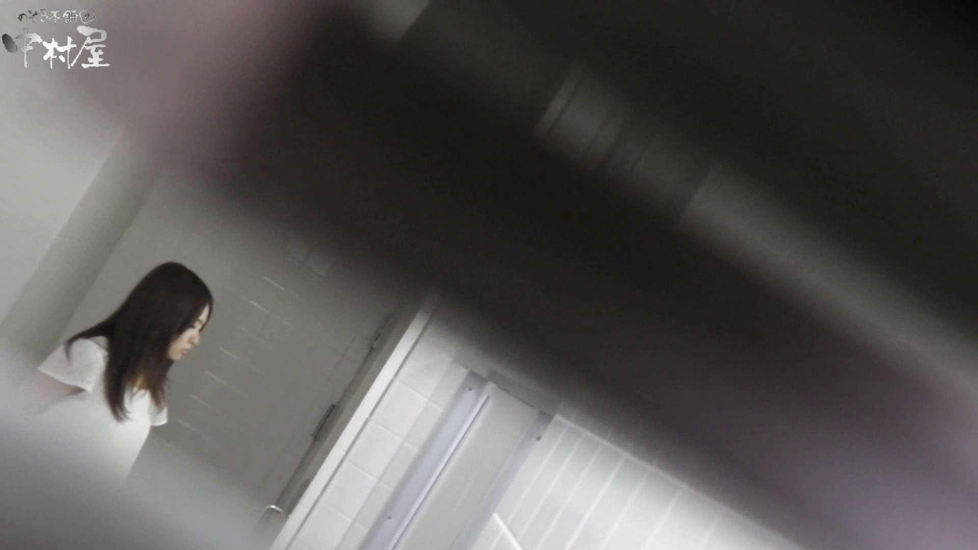 vol.46 命がけ潜伏洗面所! 横縞さんのわかめ酒 HなOL ワレメ無修正動画無料 82pic 82