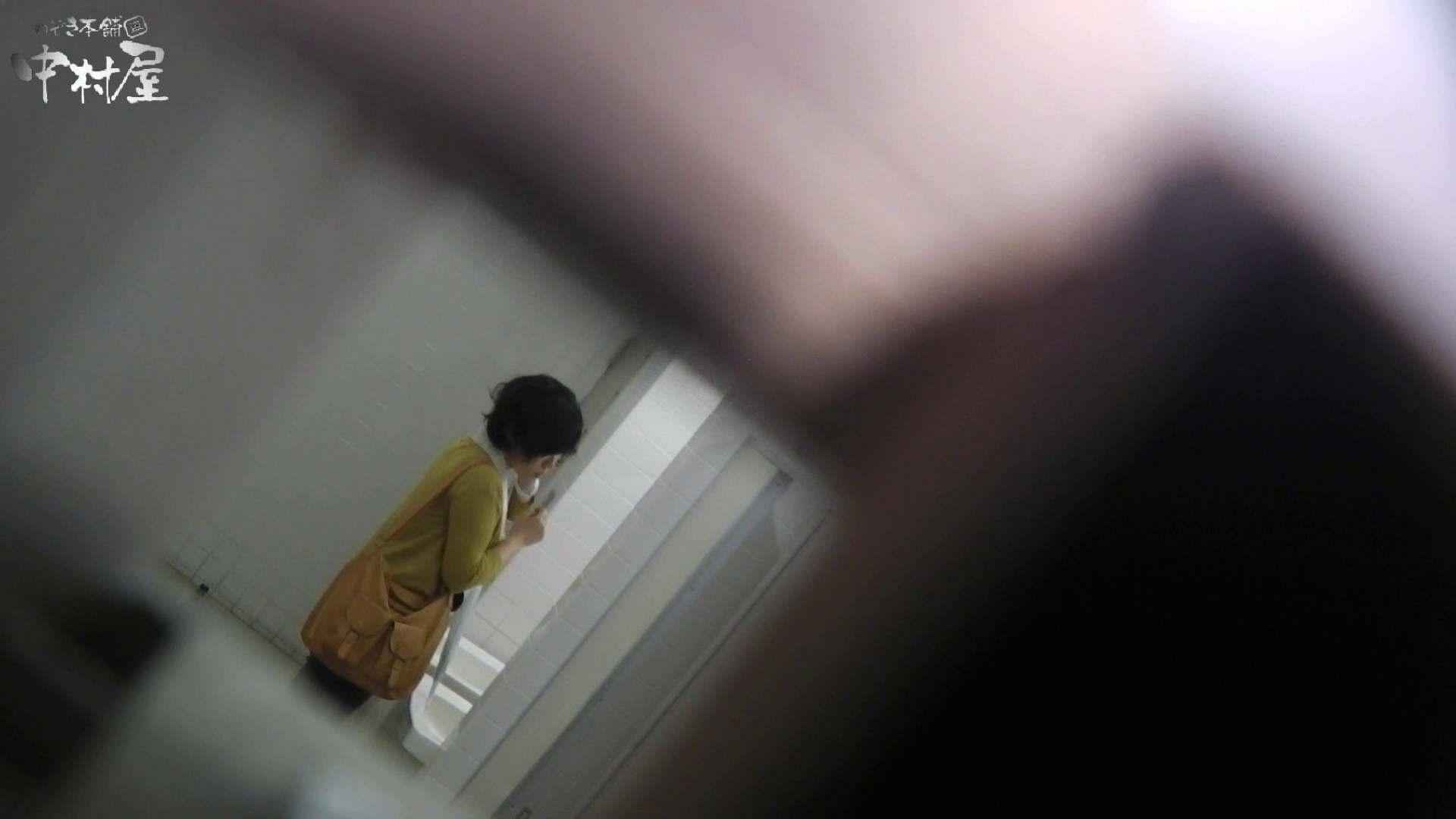 vol.54 命がけ潜伏洗面所! ヲリモノとろりん後編 0  104pic 84