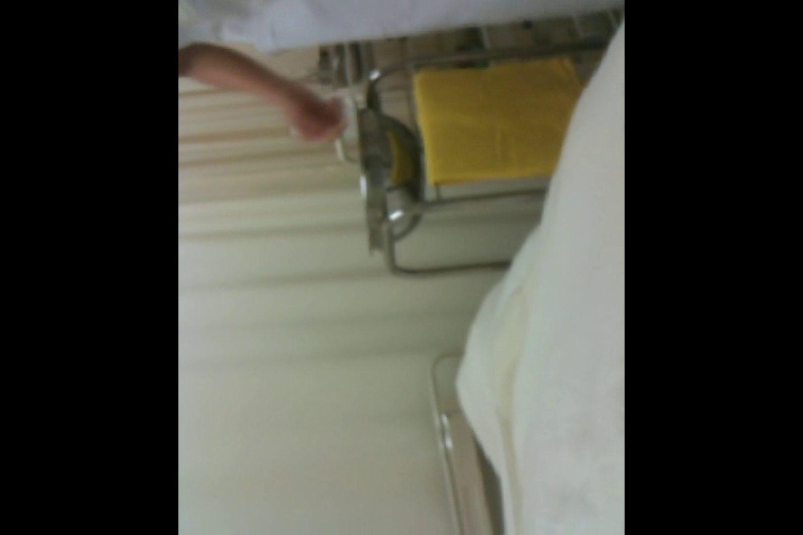 投稿!山下さんの闘病日記 ナースのピンクパンツ vol.02 パンツ 盗撮画像 77pic 4