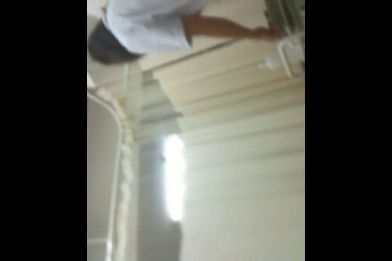投稿!山下さんの闘病日記 ナースのピンクパンツ vol.02 裸体 おまんこ無修正動画無料 77pic 27