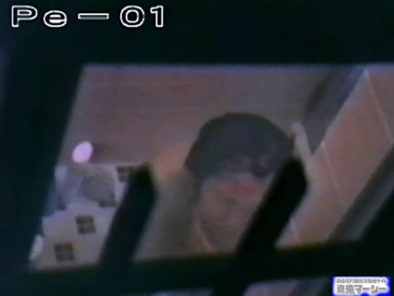 丸秘盗撮 隣の民家vol.1 HなOL 濡れ場動画紹介 81pic 34