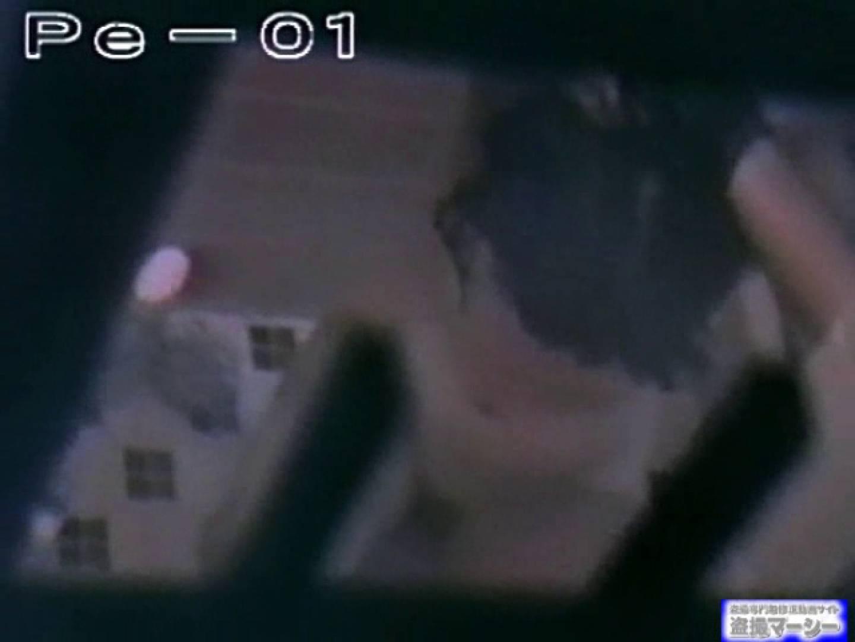 丸秘盗撮 隣の民家vol.1 エッチな盗撮  81pic 52