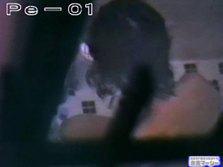 丸秘盗撮 隣の民家vol.1 エッチな盗撮   0  81pic 65