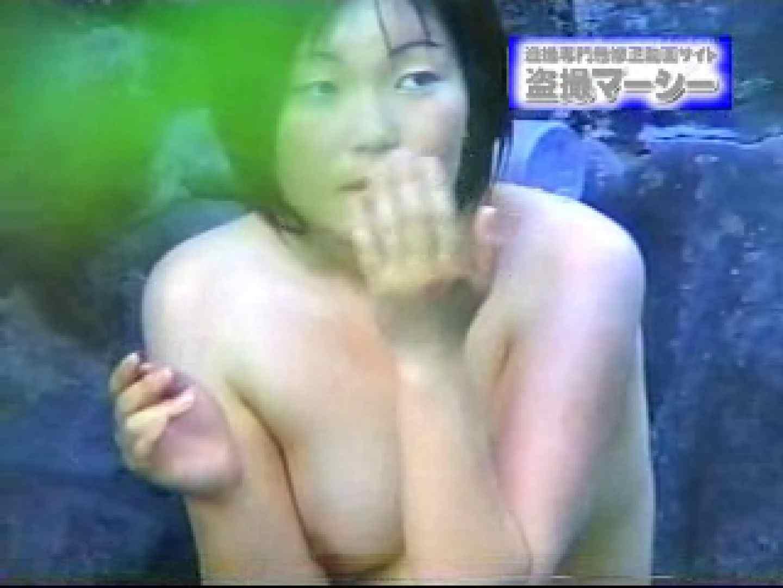 激潜入露天RTN-08 オマンコ特集 えろ無修正画像 93pic 5