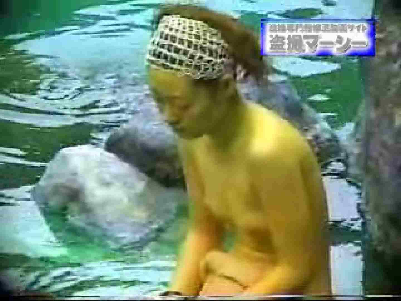 激潜入露天RTN-08 マンコ 戯れ無修正画像 93pic 9