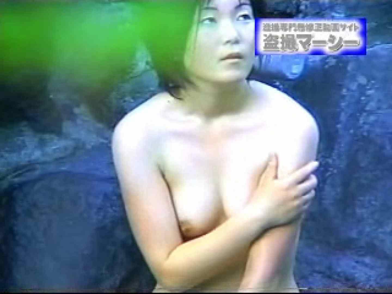 激潜入露天RTN-08 マンコ 戯れ無修正画像 93pic 21