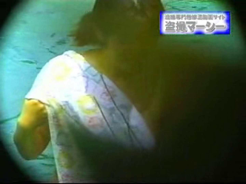激潜入露天RTN-08 オマンコ特集 えろ無修正画像 93pic 53