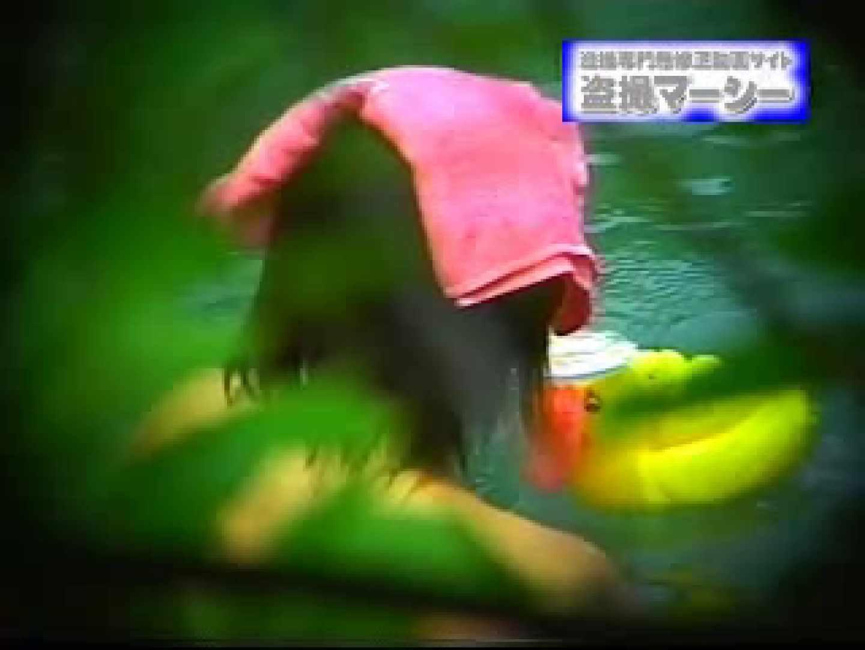 激潜入露天RTN-08 オマンコ特集 えろ無修正画像 93pic 59