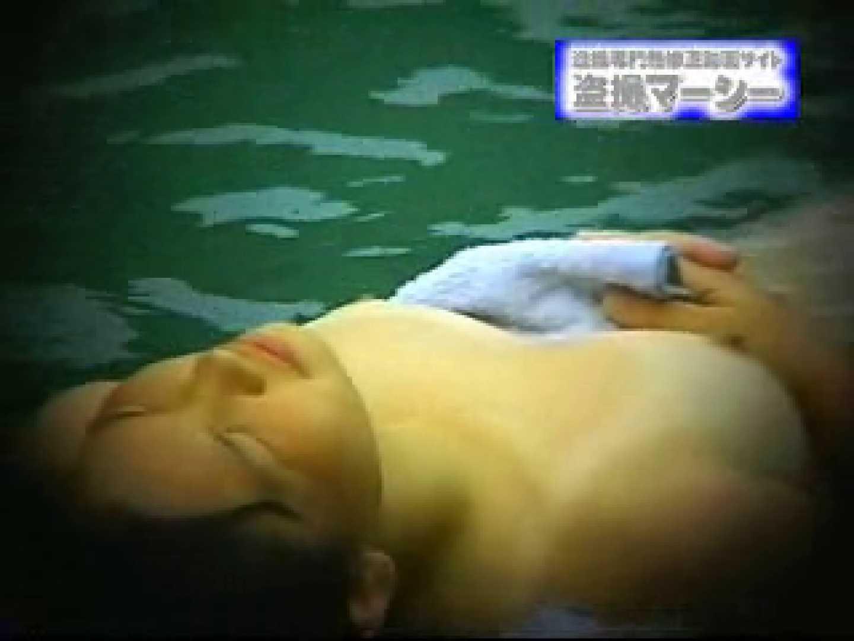 激潜入露天RTN-08 オマンコ特集 えろ無修正画像 93pic 71