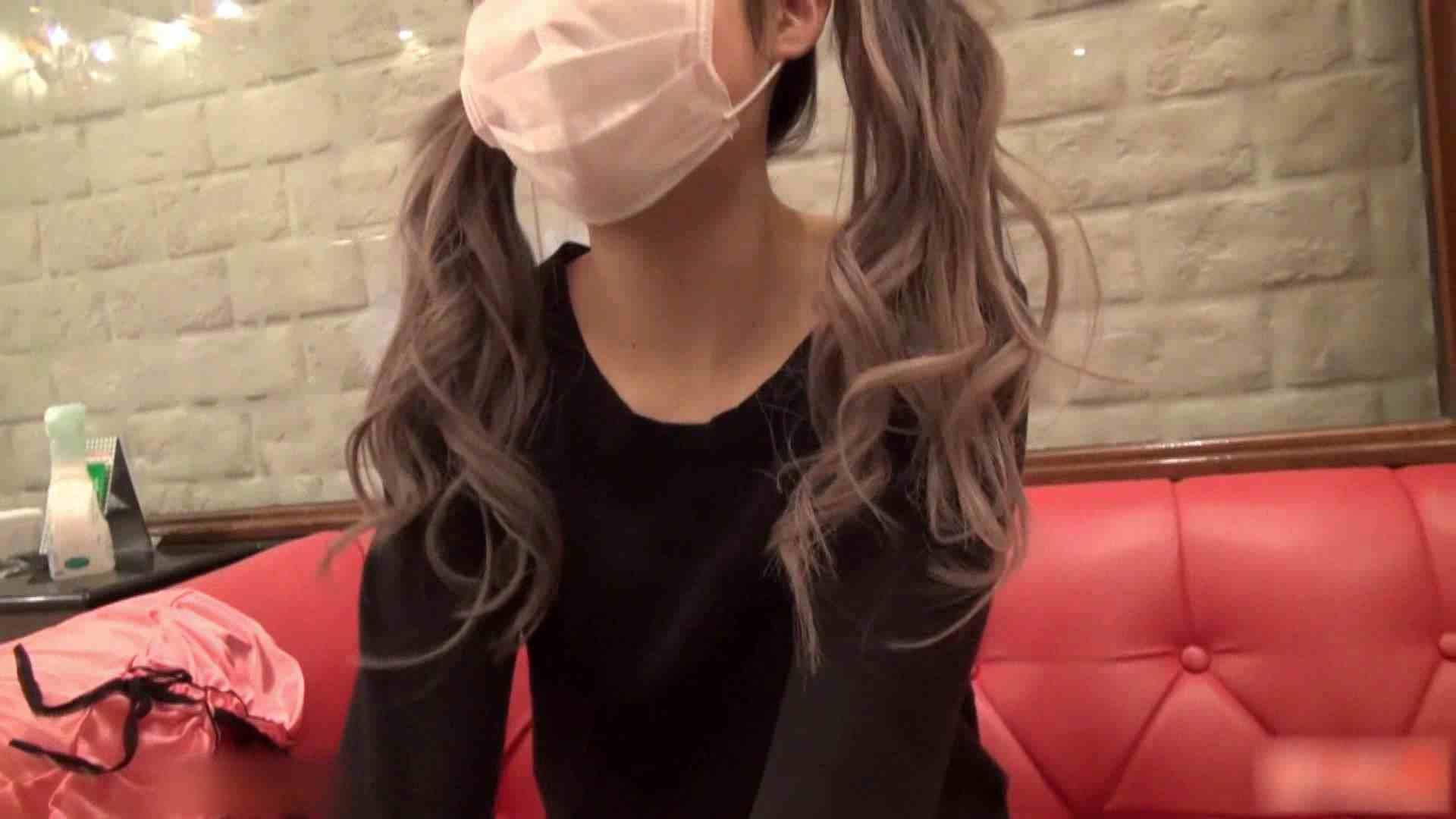 エロ娘達の反乱 Vol.02 前編 着替え すけべAV動画紹介 76pic 4