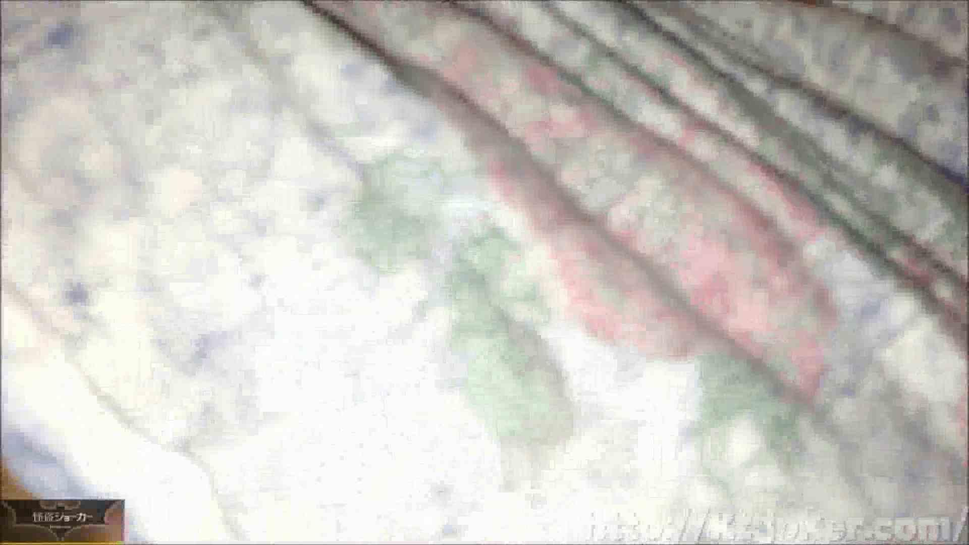 イ・タ・ズ・ラ劇場 Vol.17 HなOL | 0  109pic 97