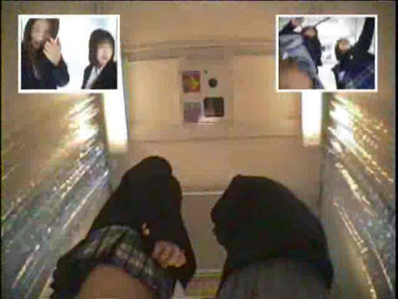 閉店さよなら 制服女子プリクラ隠し撮り Vol.07 制服 セックス無修正動画無料 77pic 60