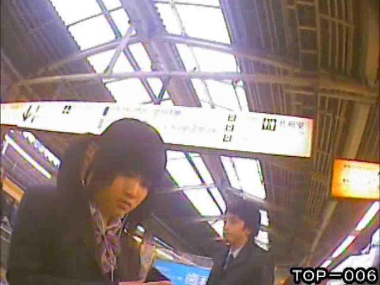 東京パンチラ女子 Vol.06 エッチな盗撮 のぞき動画キャプチャ 92pic 30