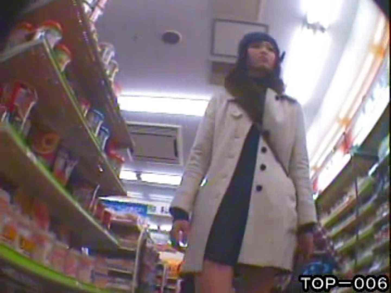 東京パンチラ女子 Vol.06 パンチラ ワレメ動画紹介 92pic 33