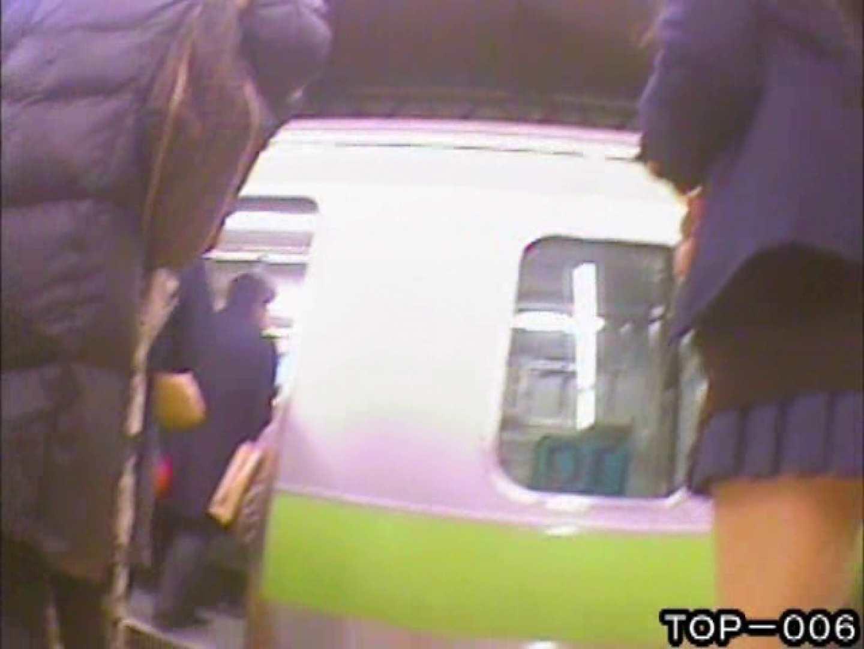 東京パンチラ女子 Vol.06 0  92pic 54