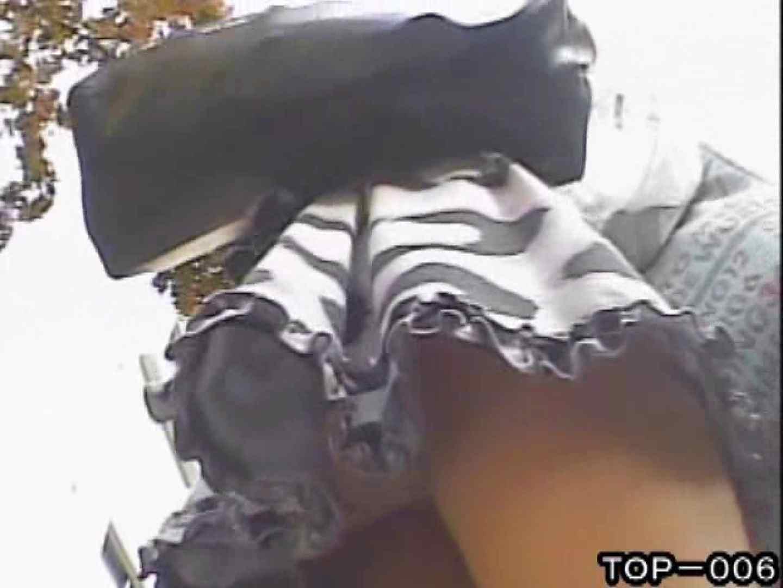 東京パンチラ女子 Vol.06 エッチな盗撮 のぞき動画キャプチャ 92pic 66