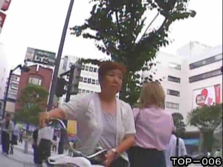 東京パンチラ女子 Vol.06 チラ スケベ動画紹介 92pic 86
