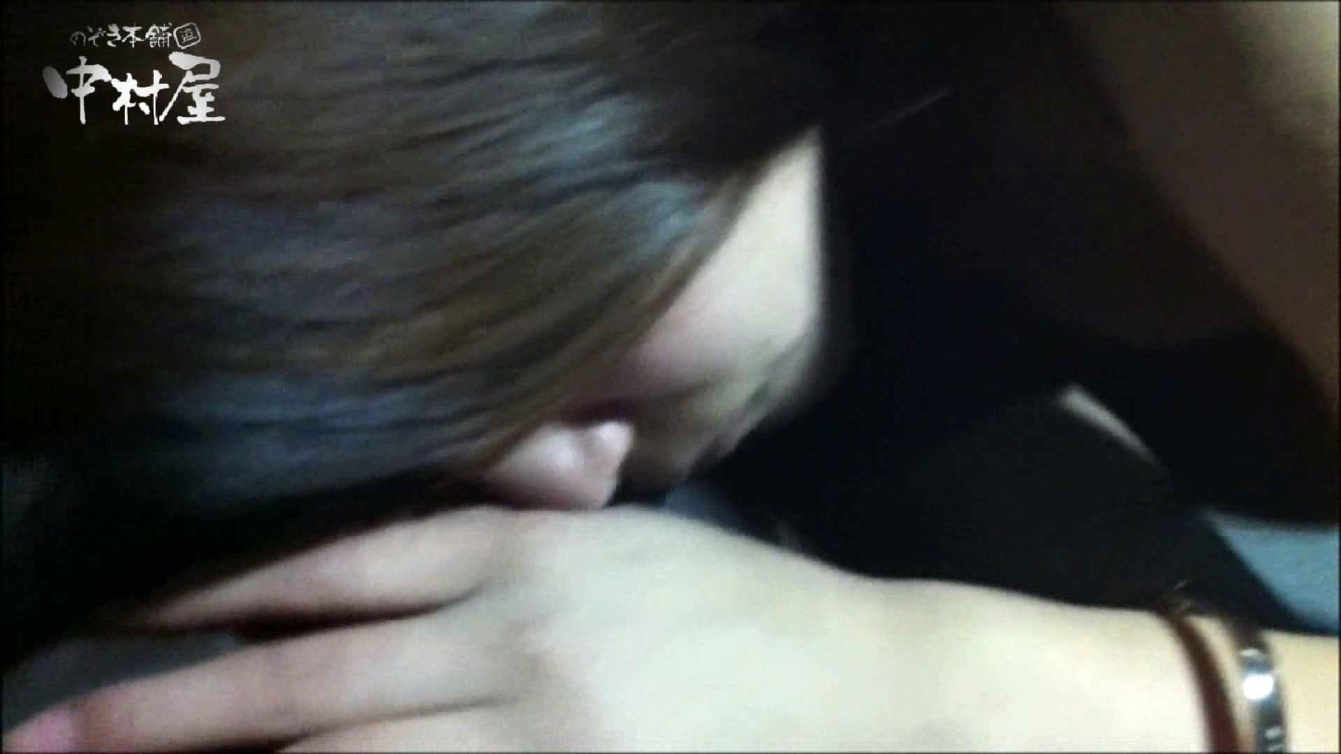 欲望 リアルドール Case.04 Kちゃんショップ店員20歳 0 | 0  82pic 56
