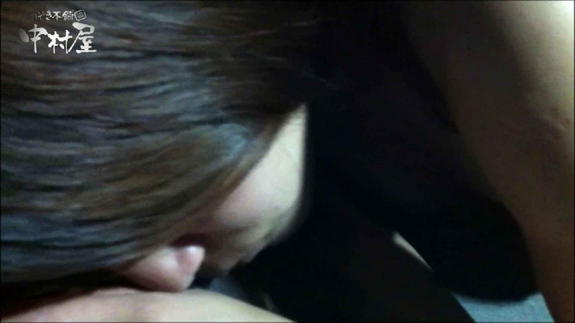 欲望 リアルドール Case.04 Kちゃんショップ店員20歳 Hな女子大生 戯れ無修正画像 82pic 58