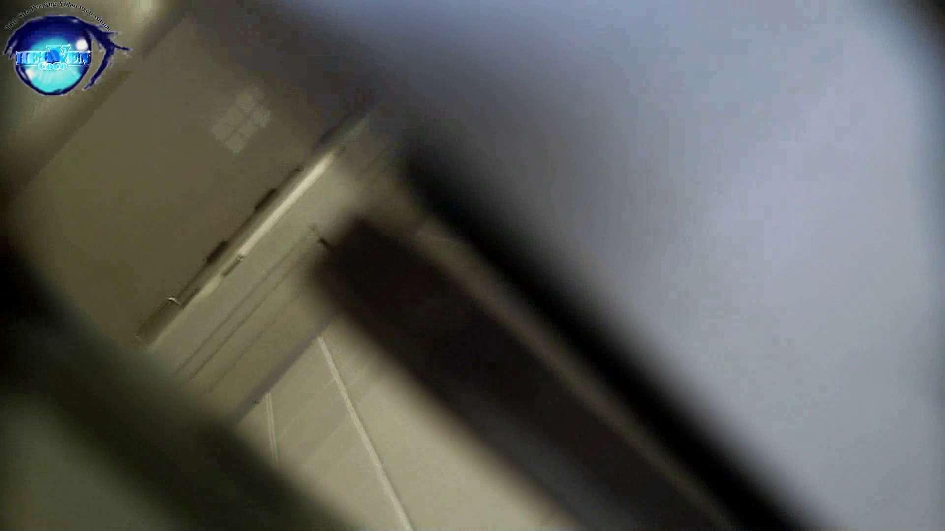 お銀さんの「洗面所突入レポート!!」 vol.52 高値更新!EUで育った日本人 前編 0 | 洗面所  86pic 73