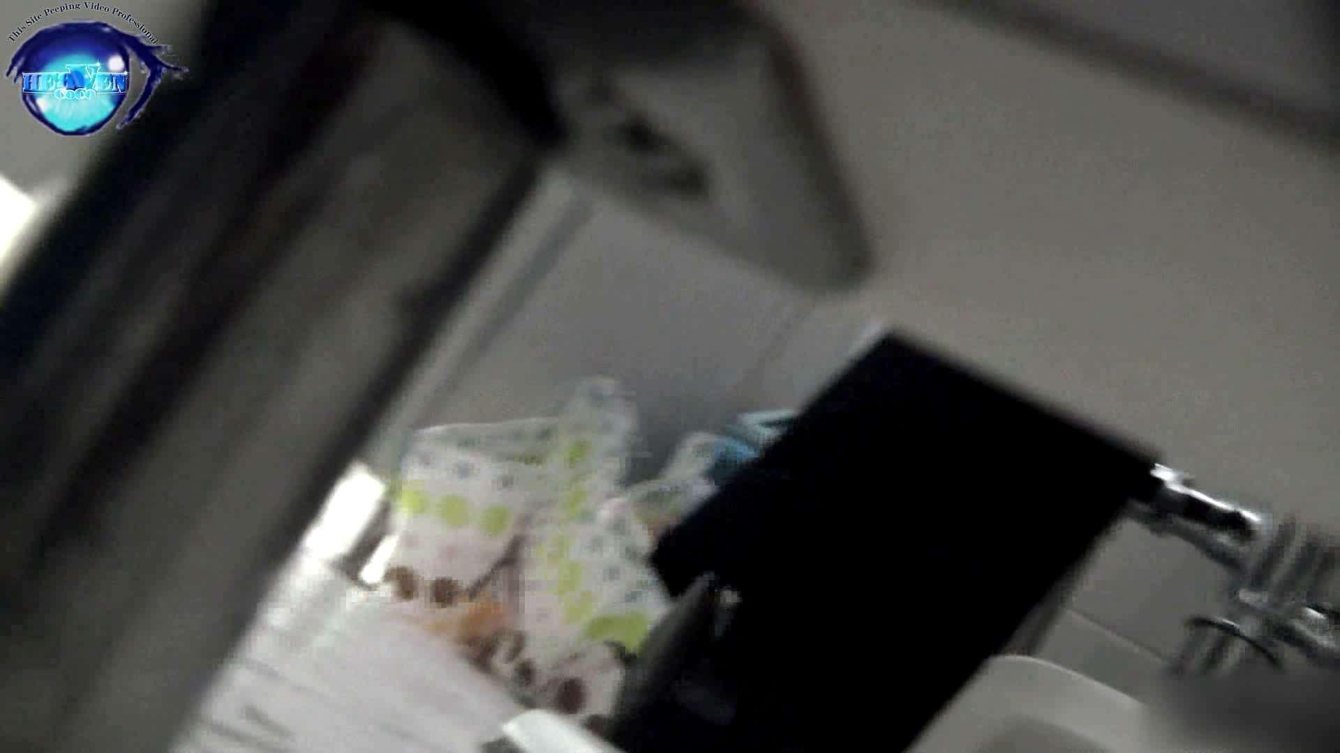 お銀さんの「洗面所突入レポート!!」 vol.54 エロすぎる捻り?前編 HなOL 盗撮動画紹介 90pic 29